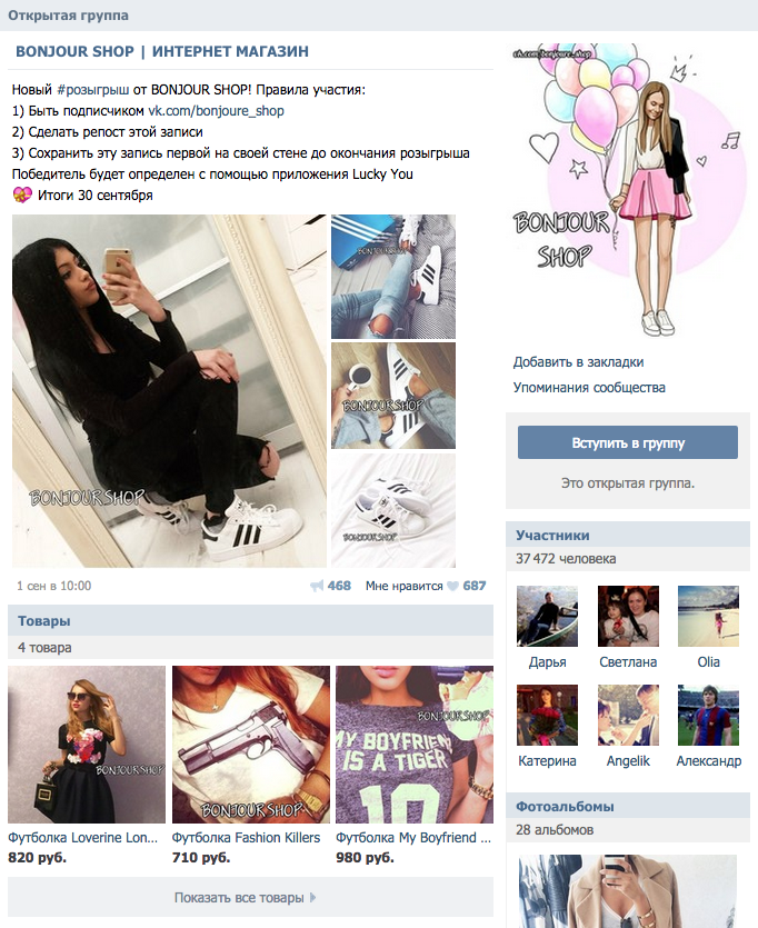 snimok_ekrana_2015-09-21_v_11_56_22.png