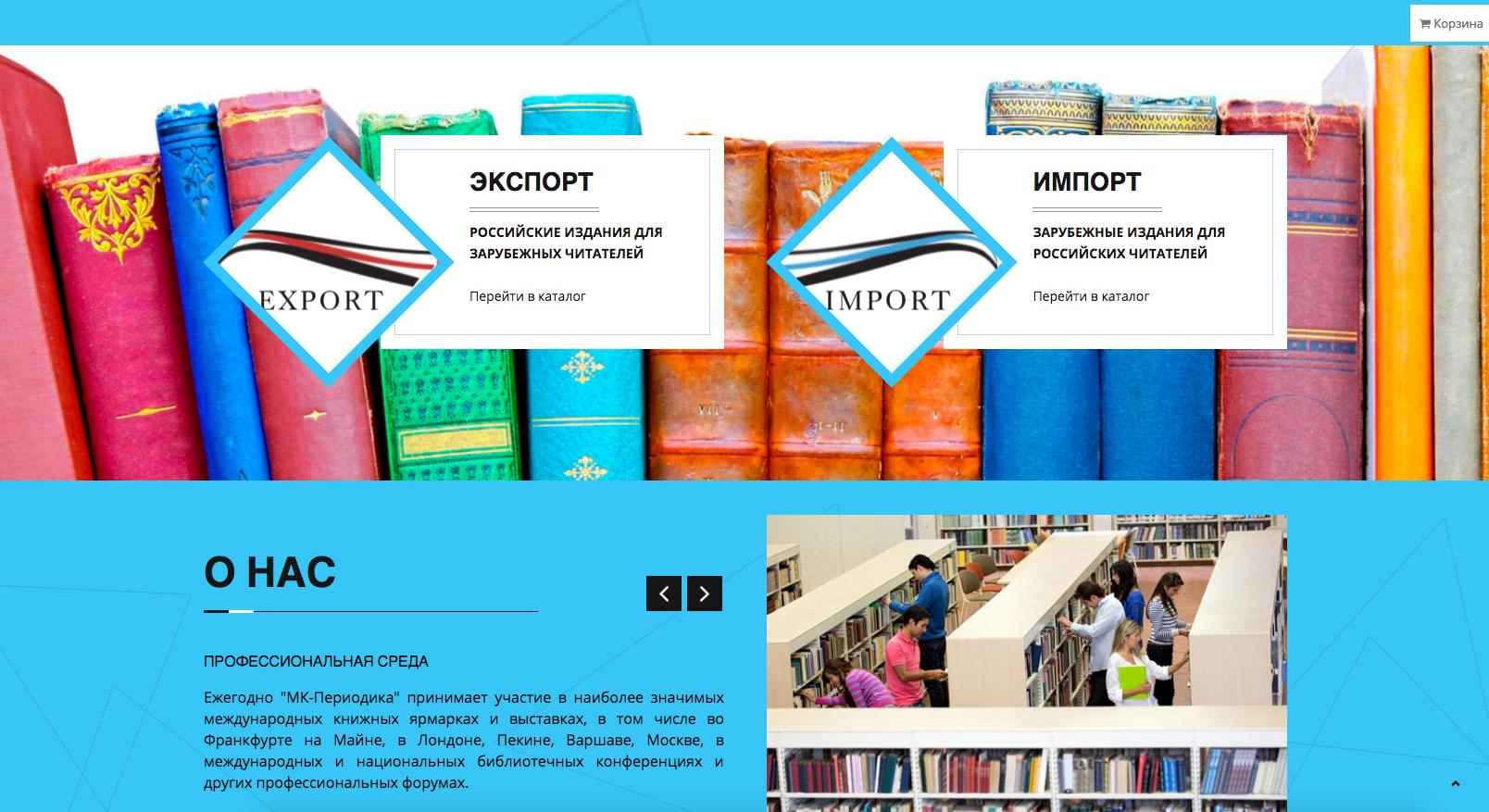 Сочетание ярких цветов для сайта примеры