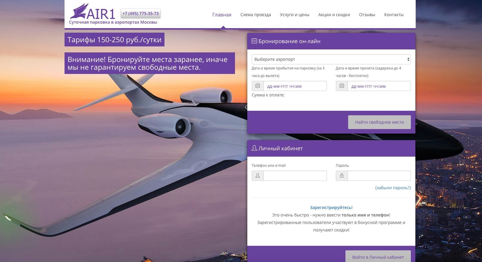 сочетание цветов для сайта сиреневый фиолетовый a25.ru примеры