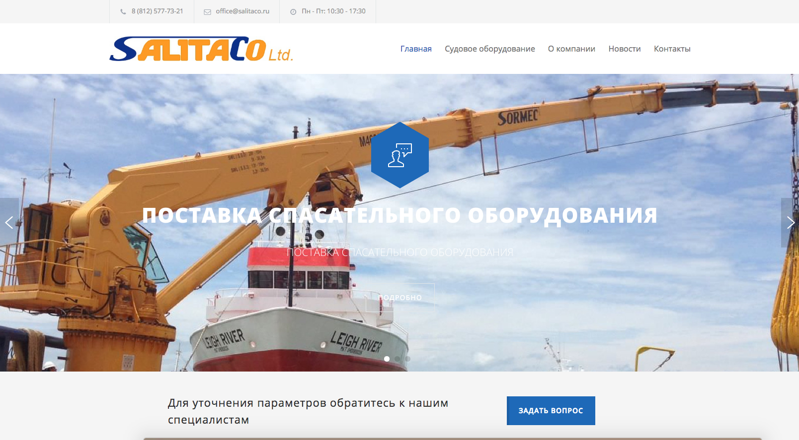 примеры сайтов с использованием ярких цветов - портфолио a25.ru