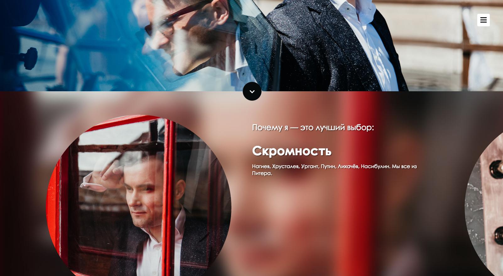 Сочетание ярких цветов для сайта примеры a25.ru