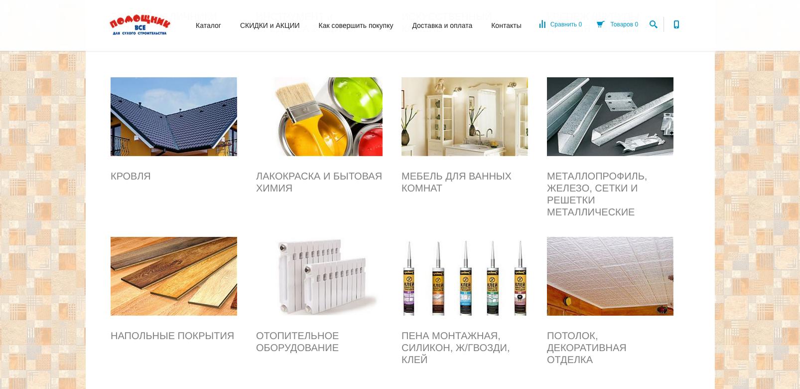 Сочетание матовых ярких цветов для сайта примеры a25.ru